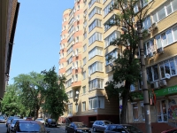 Rostov-on-Don, Khalturinsky alley, house 94. Apartment house