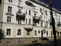 Rostov-on-Don, Khalturinsky alley, house 95. Apartment house