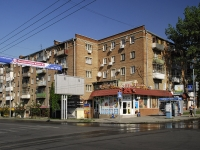 Rostov-on-Don, Khalturinsky alley, house 97. Apartment house