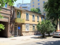 Rostov-on-Don, Khalturinsky alley, house 100. Apartment house