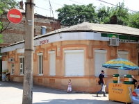 Rostov-on-Don, Khalturinsky alley, house 104/1. store
