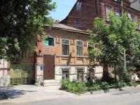 Ростов-на-Дону, Халтуринский переулок, дом 104. многоквартирный дом
