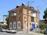Rostov-on-Don, Khalturinsky alley, house 106. Apartment house