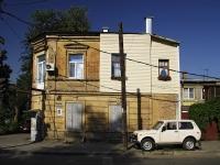 Rostov-on-Don, Khalturinsky alley, house 111. office building