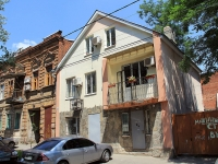 Rostov-on-Don, Khalturinsky alley, house 120. Apartment house