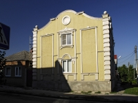 Ростов-на-Дону, Халтуринский переулок, дом 137. индивидуальный дом