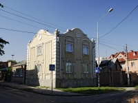 Rostov-on-Don, Khalturinsky alley, house 137. Private house