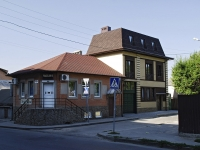 Rostov-on-Don, Khalturinsky alley, house 145. store