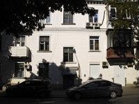 Rostov-on-Don, Khalturinsky alley, house 153. Apartment house