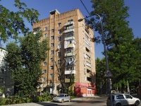 Rostov-on-Don, Khalturinsky alley, house 157. Apartment house