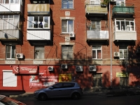 Rostov-on-Don, Khalturinsky alley, house 165. Apartment house
