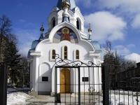 顿河畔罗斯托夫市, 寺庙 святого великомученника Георгия Победоносца, Khalturinsky alley, 房屋 202А