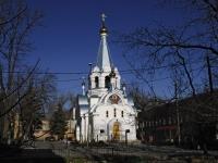 Rostov-on-Don, temple святого великомученника Георгия Победоносца, Khalturinsky alley, house 202А