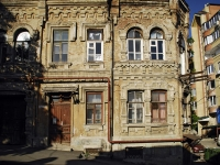 Rostov-on-Don, Soborny alley, house 8. Apartment house