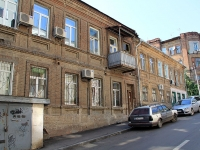 Rostov-on-Don, Soborny alley, house 9. Apartment house