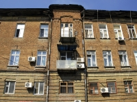 Rostov-on-Don, Soborny alley, house 11. Apartment house