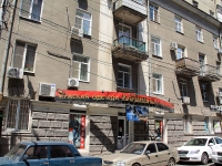 Rostov-on-Don, Soborny alley, house 17. multi-purpose building