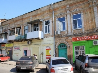 Rostov-on-Don, Soborny alley, house 18. Apartment house