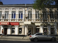 Rostov-on-Don, Soborny alley, house 21. multi-purpose building