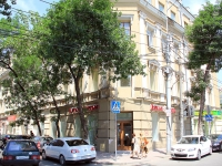 Rostov-on-Don, Soborny alley, house 22. multi-purpose building