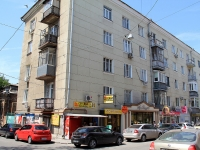 Rostov-on-Don, Soborny alley, house 23. Apartment house