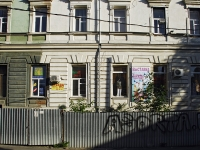 Rostov-on-Don, Soborny alley, house 24. multi-purpose building