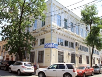 Rostov-on-Don, Soborny alley, house 26. Apartment house