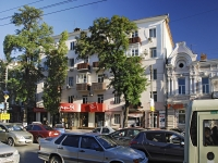 Rostov-on-Don, Soborny alley, house 35. Apartment house