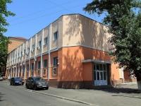 Rostov-on-Don, research institute Ростовский-на-Дону научно-исследовательский противочумный институт, Soborny alley, house 40