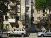 Rostov-on-Don, Soborny alley, house 61. Apartment house