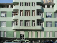 Rostov-on-Don, Soborny alley, house 66. office building