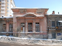 Rostov-on-Don, Gazetny alley, house 8. vacant building