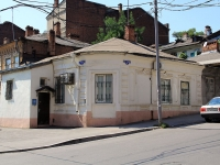 Rostov-on-Don, Gazetny alley, house 11. office building