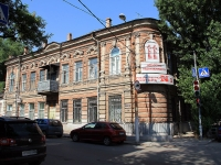 Rostov-on-Don, Gazetny alley, house 20. Apartment house
