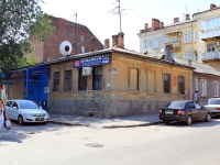 Rostov-on-Don, Gazetny alley, house 23. Apartment house