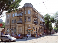 Rostov-on-Don, Gazetny alley, house 25. Apartment house