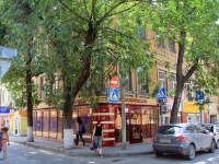 Rostov-on-Don, Gazetny alley, house 31. Apartment house