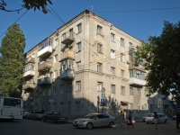 Rostov-on-Don, Gazetny alley, house 32. Apartment house