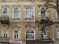Rostov-on-Don, Gazetny alley, house 39. Apartment house