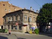 Rostov-on-Don, Gazetny alley, house 41. store