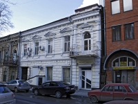 Rostov-on-Don, Gazetny alley, house 42. Apartment house