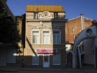 Rostov-on-Don, Gazetny alley, house 43/1. store