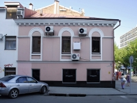 Rostov-on-Don, Gazetny alley, house 43. Apartment house