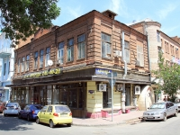 Rostov-on-Don, Gazetny alley, house 46А. Apartment house