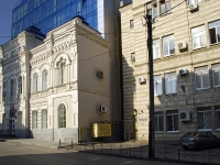 Rostov-on-Don, Gazetny alley, house 47Б. court