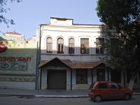 Rostov-on-Don, Gazetny alley, house 53. store