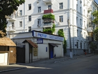 Rostov-on-Don, Gazetny alley, house 55. store