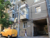 Rostov-on-Don, Gazetny alley, house 72Д. Apartment house
