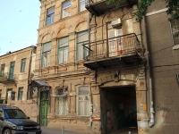 Ростов-на-Дону, Газетный переулок, дом 74. многоквартирный дом