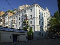 Rostov-on-Don, Gazetny alley, house 75. Apartment house